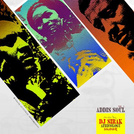 Addis-soul-cd-mix-cover12.jpg